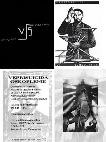 Veprisuicida (Linija Mass) - Oskoplenie CD (Lim61)