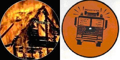 Brandstifter - Brennen Ab Das Haus Pic7 (Lim500)