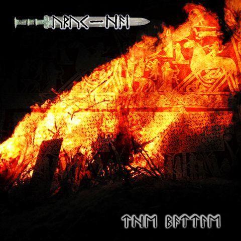 Uruk-Hai – The Battle CD