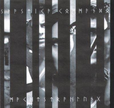 Swastika Kommando (Industriepalast ) - Machtstrahlung CD (Lim30)
