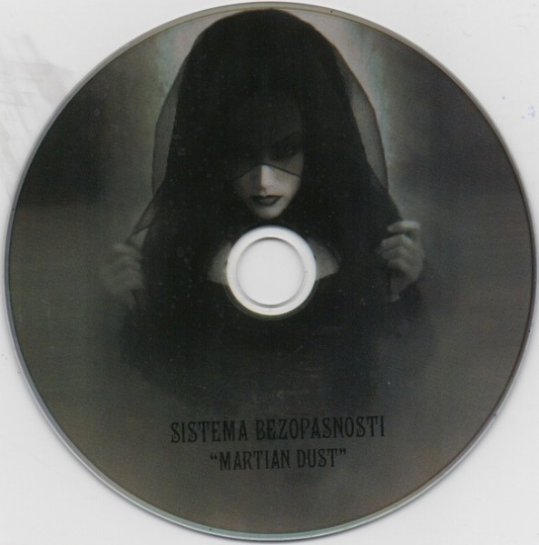 Sistema Bezopasnosti - Martial Dust CD (Lim300)