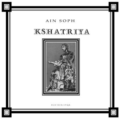 AIN SOPH - Kshatriya CD (2007)