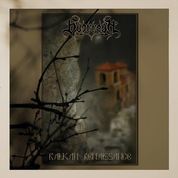 Svarrogh - Balkan Renaissance CD (Lim500)
