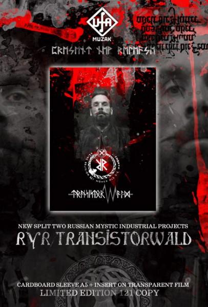 RYR Transistorwald - Keine Religion ist höher als die WahrheitCD