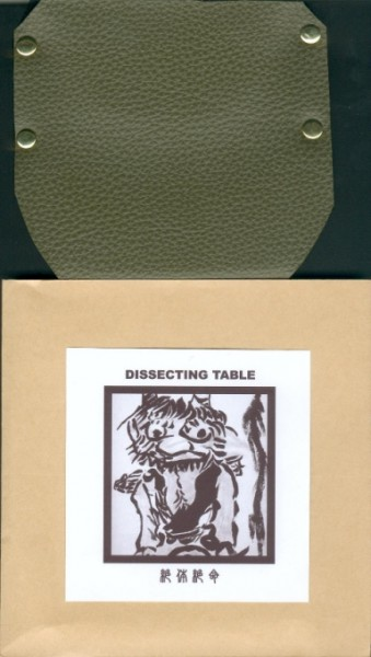 Dissecting Table - Zettaizetsumei CD (Lim75)