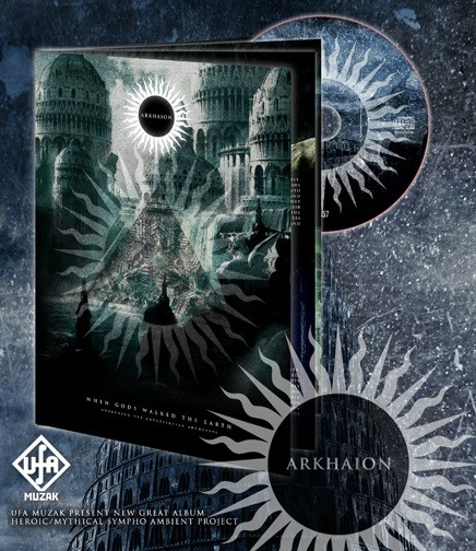Arkhaion - When Gods Walked The Earth CD (Lim150)