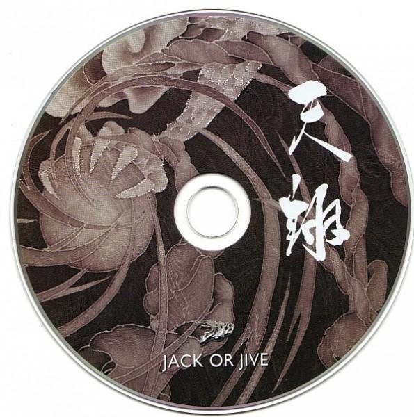 Jack Or Jive - Tenshou CD (Lim500)