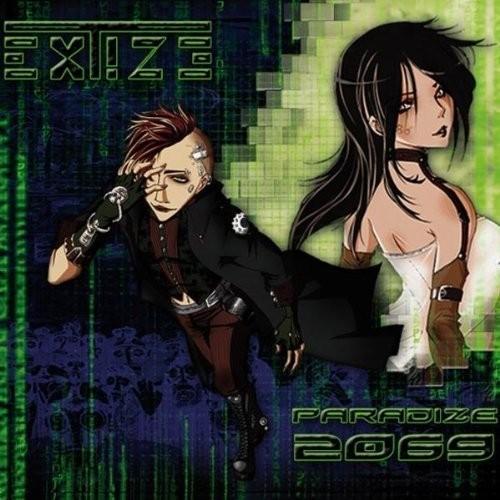 Extize – Paradize 2069 2CD (Lim999)