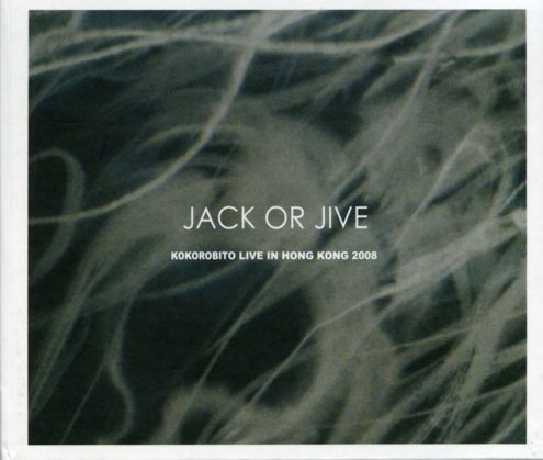 Jack Or Jive - Kokorobito CD (2008)