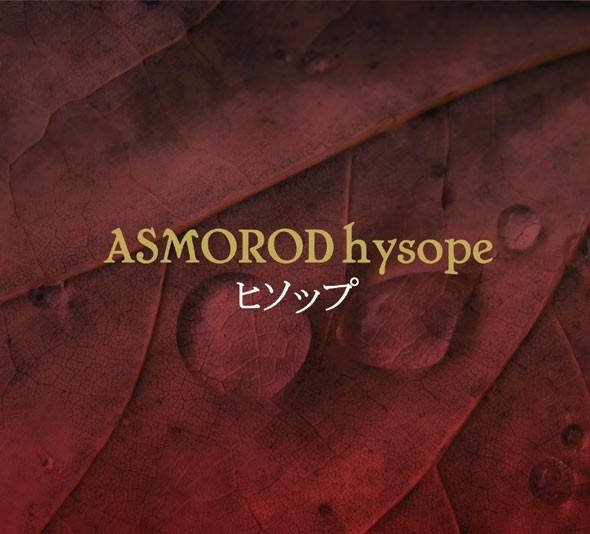 ASMOROD - Hysope CD (2006)
