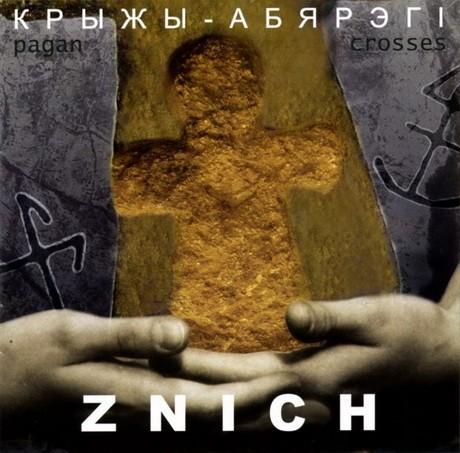 ZNICH - Kryzhy abyareg CD