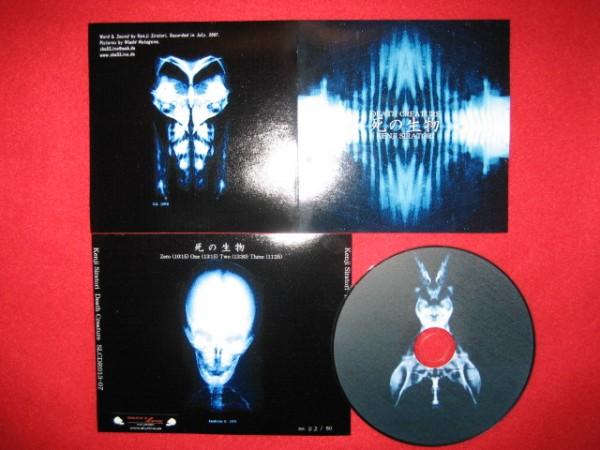 Kenji Siratori - Death Creature (Lim50)
