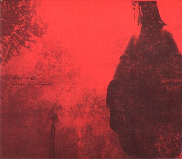 WELTSCHMERZ - Capitale De La Douleur CD 2001