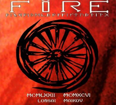 Lonsai Maikov - Fire CD (+signed)