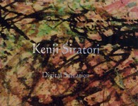 Kenji Siratori - Digital Salvation CD (Lim100)