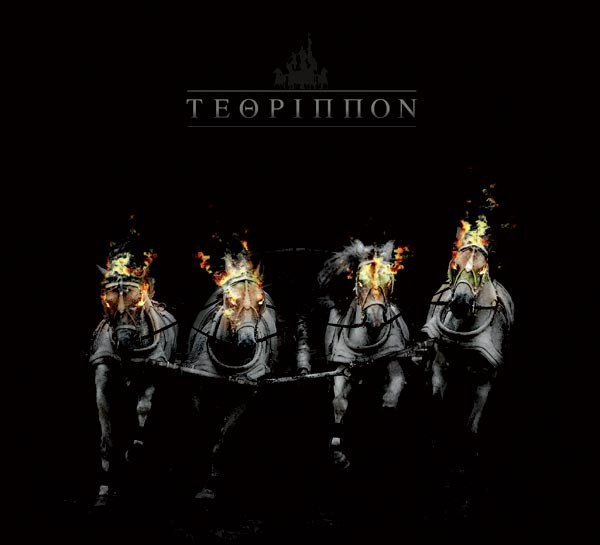 TETHRIPPON - Same CD