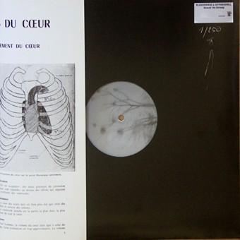 Blackhouse / Hypnoskull - Comin' On Strong LP (Lim250)