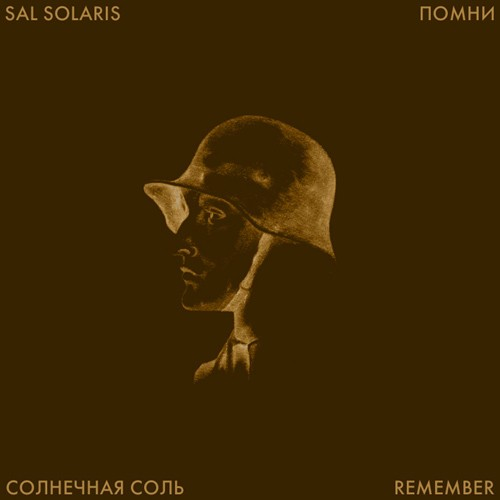 Sal Solaris - Remember MLP (Lim300)