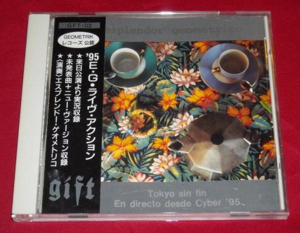 Esplendor Geometrico - Tokyo Sin Fin CD (1996)
