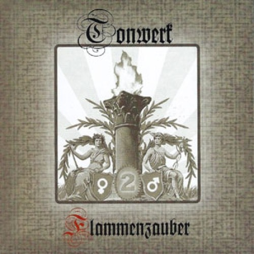 V/A Sampler - Flammenzauber 2 CD