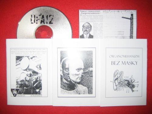 Organomehanizm - Bez Masky CD (Lim113)