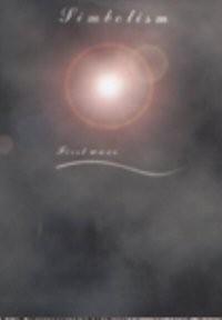 Simbolism - First Wave CD (Lim48)