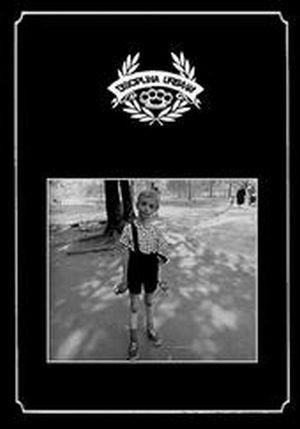 DISCIPLINA URBANA - Bem Vindo Ao Horário Nobre CDr (Lim100) 2008