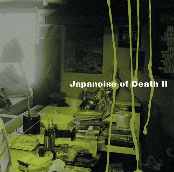 V/A Sampler - Japanoise Of Death II CD (Lim700) 2008