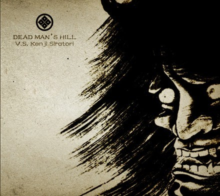 Dead Man's Hill vs. Kenji Siratori – Same CD (Lim500)