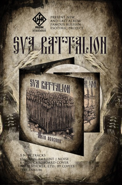 SVA BATTALION - Mein Abgrund CDr (Lim98)