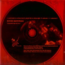 Kouhei Matsunaga - Complicated... CD (Lim211)