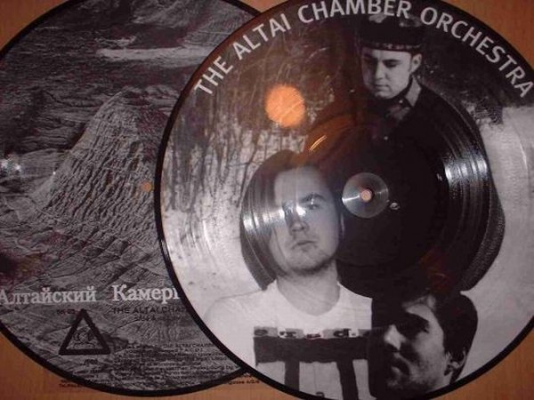 The Altai Chamber Orchestra - Taco LP (Lim500)