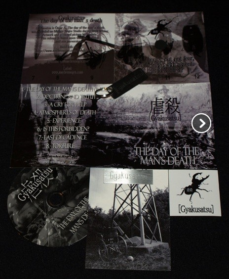 Gyakusatsu – The Day Of The Man's Death CD (Lim33)