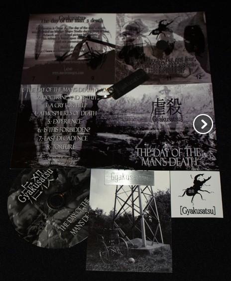 Gyakusatsu – The Day Of The Man's Death CD (Lim33)