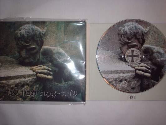 Der Blutharsch - Live in Israel (Tel-Aviv) CD (Lim999)