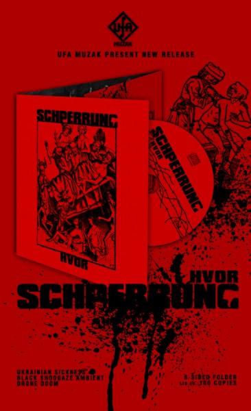 Schperrung - Hvor CDr (Lim100)