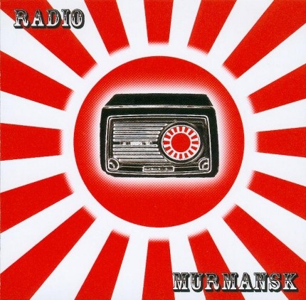 Radio Murmansk - Shinjuku Pushkinskaja CD (Lim350) 2007