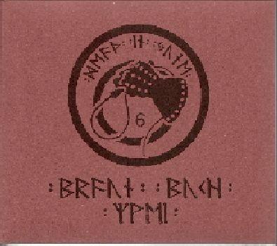 DEATH IN JUNE - Brown Buch Zwei CD (2009)