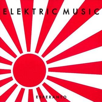 Elektric Music / Karl Bartos / Kraftwerk - Esperanto CD Digi