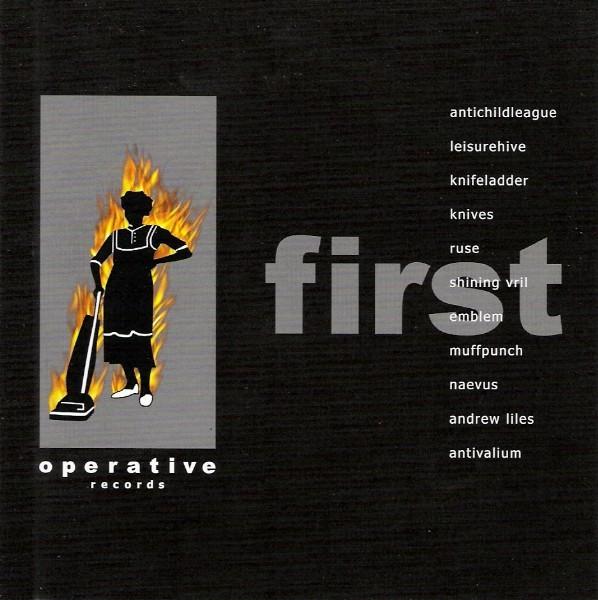 V/A Sampler - First CD (2nd 2010)