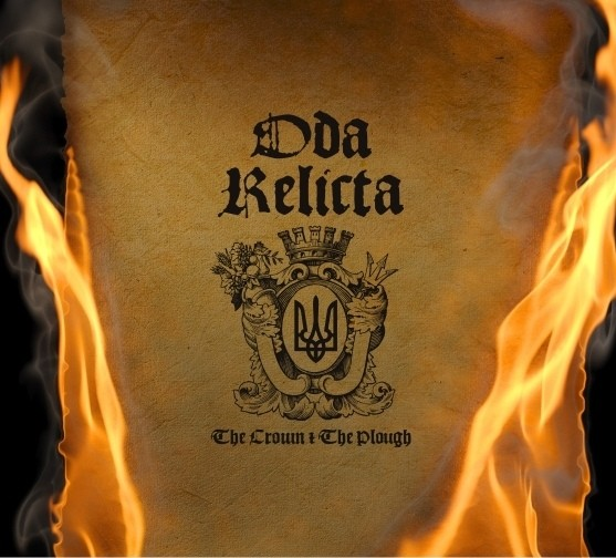 Oda Relicta – The Crown & The Plough CD (2nd)