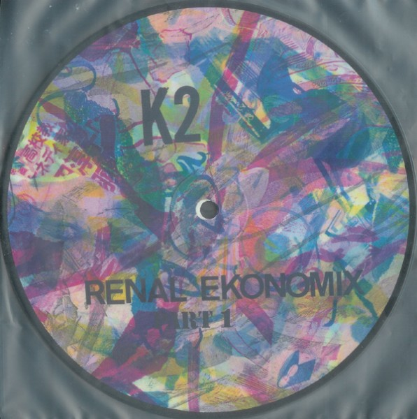 K2 - Renal Ekonomix 7Pic (Lim500)