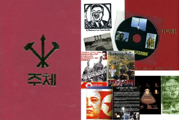 V/A Sampler - Juche CD