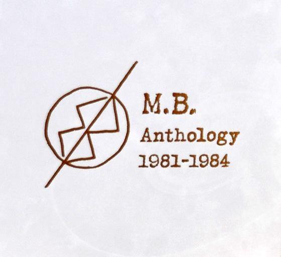 M.B. / Maurizio Bianchi - Anthology 1981-1984 2CD (deluxe white) 2014