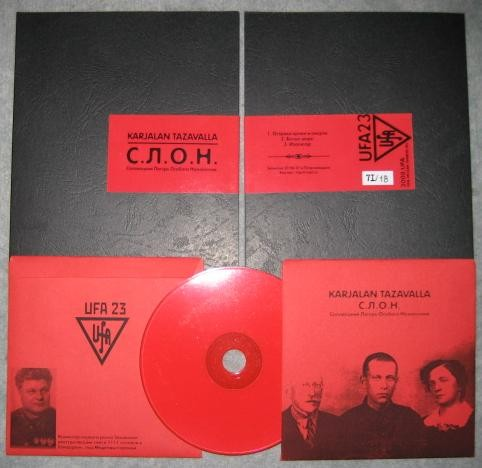 Karjalan Tazavalla - S.L.O.N CD (Lim71)